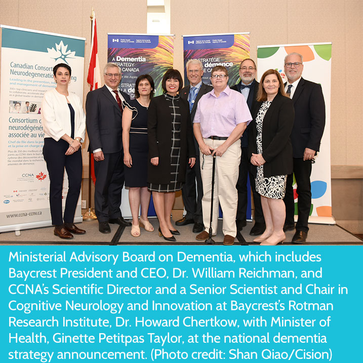 Baycrest applauds Government of Canada's announcements for the first national dementia strategy and funding for critical research in the fight to defeat dementia